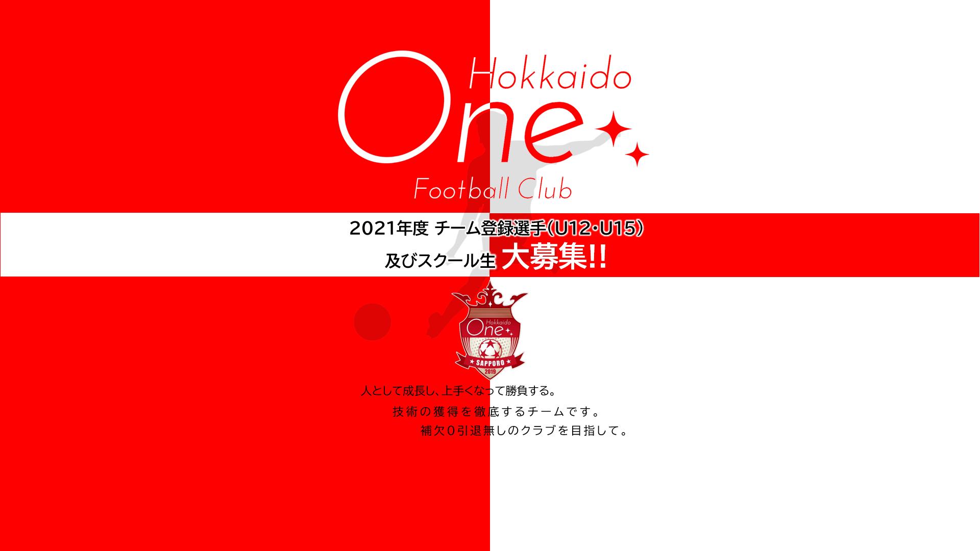 One Hokkaido